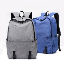 Простой холщовый рюкзак мужская школьная сумка высокого качества