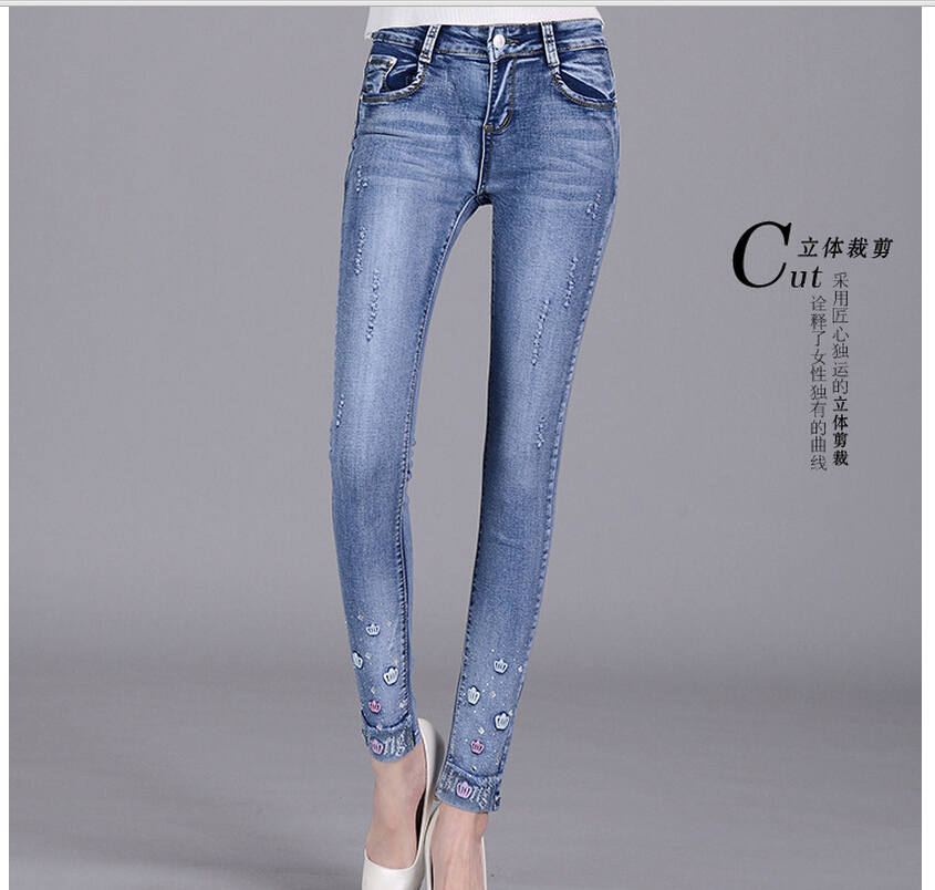 Online Get Cheap Girls Ripped Skinny Jeans -Aliexpress.com ...