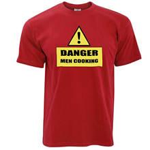 Новинка футболка для барбекю «опасность!» Для мужчин Пособия