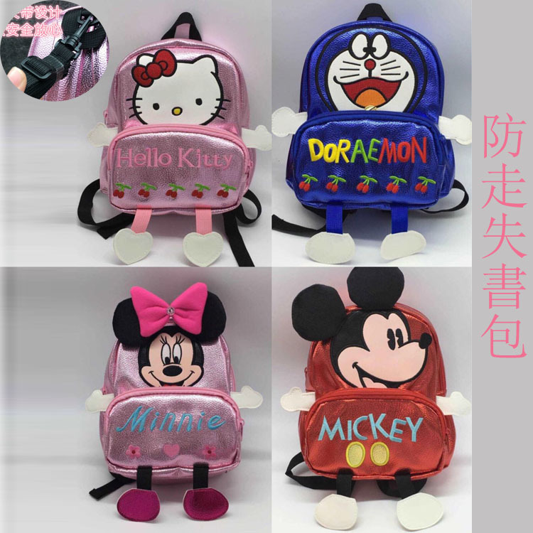 Children's Bag Cartoon Hellokitty Personality Kindergarten Is Male Baby Girls Backpack