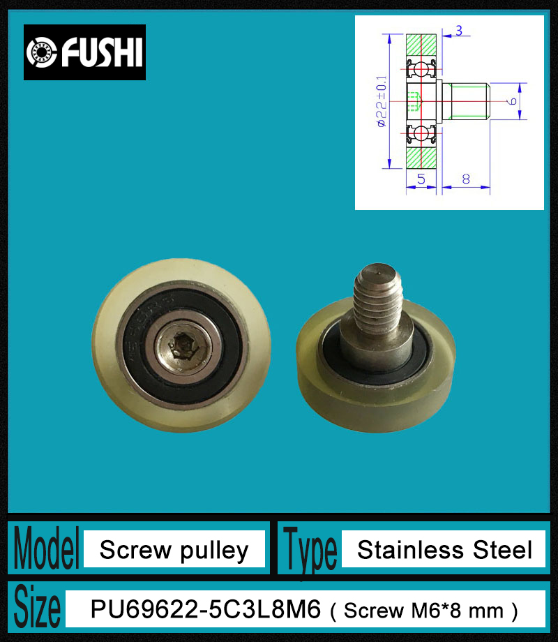 PU 696 Screw Pulley Bearing 6*22*5 mm ( 1 PC) Shower Room Roller Mute Wheel PU696 + M6*8 Engineered Plastic Bearings 1 piece bu3328 6 6 33 27 5 29 5 mm z25 guide rail u groove plastic roller embedded dual bearing