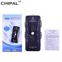 CHIPAL-5 uds. De 4 puertos USB 2,0 KVM VGA SVGA, conmutador para teclado, ratón, Monitor, adaptador, 4 ordenadores, uso de 1 monitor