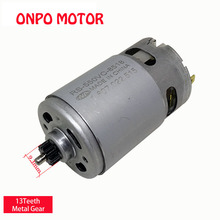 ONPO 10.8V 13 teeth RS-550VC-8518 DC motor for BOSCH GSR10.8-2-LI 3601H681B0 electric drill Screwdriver maintenance spare parts