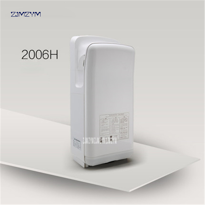 2006H White / silver Multicolor Powerful Quick Drying home hotel touch free electric jet Automatic 1000W Hand Dryer 110V/220V