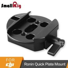 Ronin SmallRig Rápida Placa de Montagem para DJI/DJI Ronin-m (Mini) e Ronin MX Estabilizador Tripé Sistema Estabilizador de Vídeo-1682