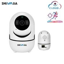 hot deal buy shiwojia inqmega 720p 1080p wifi wired ip camera ai auto tracking mini wifi cam home security surveillance cctv network camera