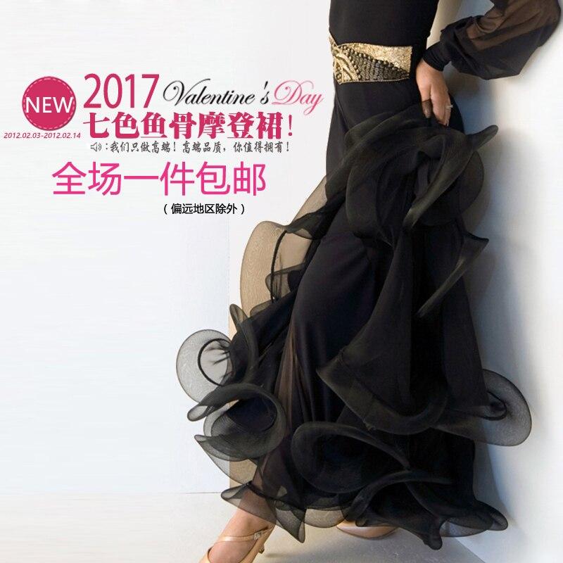 Newest fashion ballroom dance skirt for ballroom dancing waltz tango skirt standard ballroom clothes S-XXL