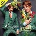 Men's Elegent Vintage Green Plaid Black Thread Button  3-piece Set Personality Groom Suit / Wedding Photography Suit  93