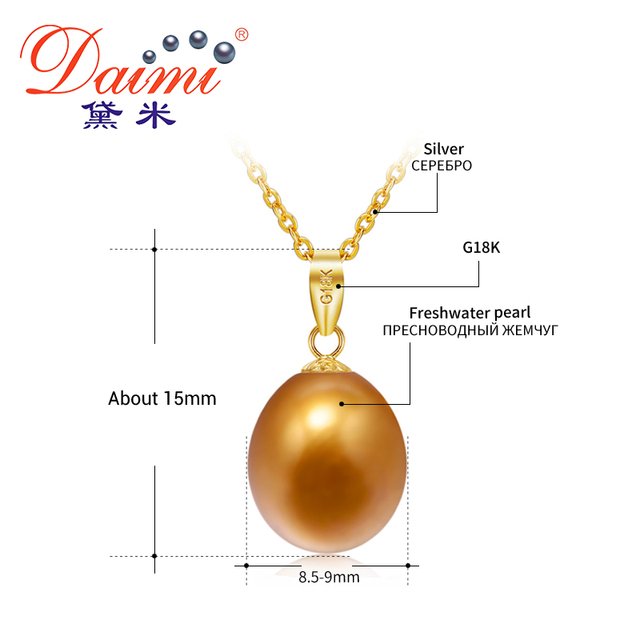 8.5-9mm Freshwater Pearl Brown Color Pendant 4