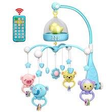 Музыкальная кроватка мобильная детская игрушка 0 12 месяцев