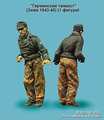best quality resin kits new coming 1/35 The German tank corps soldier watch front  Resin Models WWII