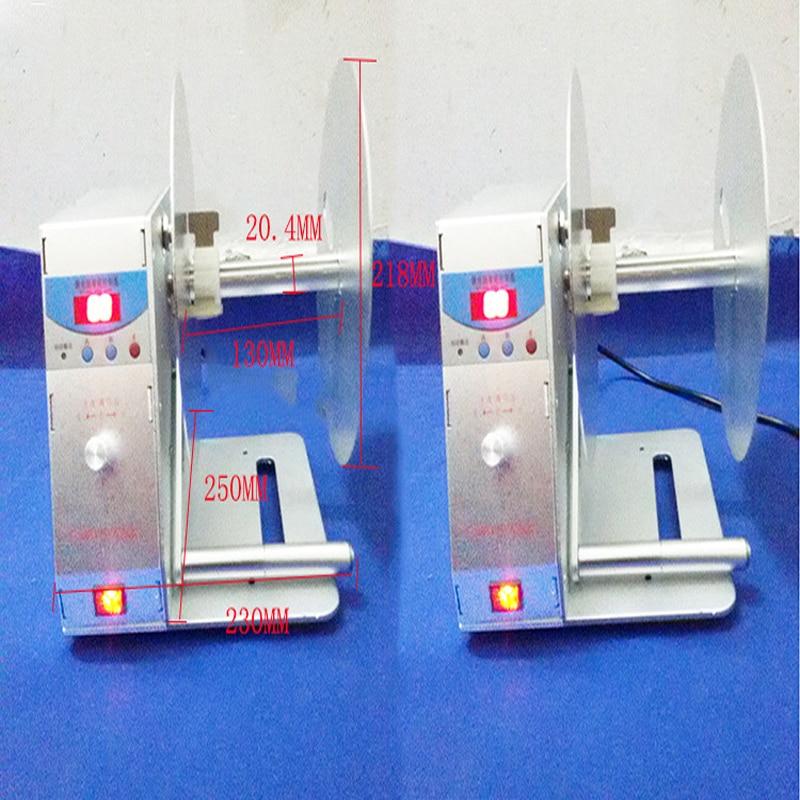 NOWOŚĆ Cyfrowe automatyczne przewijanie etykiet Tagi odzieżowe kod - Obrabiarki i akcesoria - Zdjęcie 3