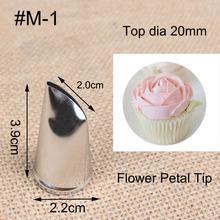 # M-1 rosa pétala metal creme ponta pastelaria ferramentas decoração creme de bolo de aço inoxidável tubulação de gelo bico cupcake cabeça