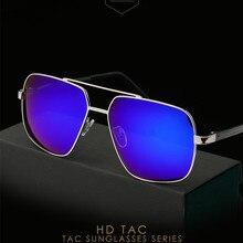 Sunglasses men and women new polarized sunglasses classic fashion bright color square 8084 sunglasses prescription glasses