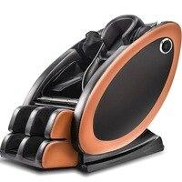 Нулевой гравитационный массажный стул Мини Роскошный 3D 4D Здоровье Уход за телом массаж шиацу стул bluetooth музыка