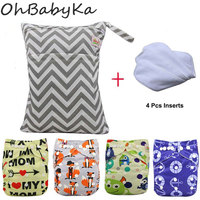 OhBabyKa Onesize Reusable Washable Baby Cloth Diaper With Designer Printed Adjustable Suede Cloth Diaper Pocket Nappy