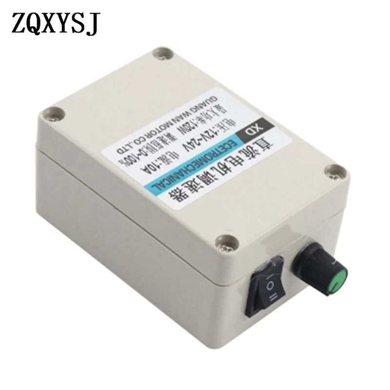 120W DC governor 12V transmission 24V motor speed switch can be positive and negative motor controller