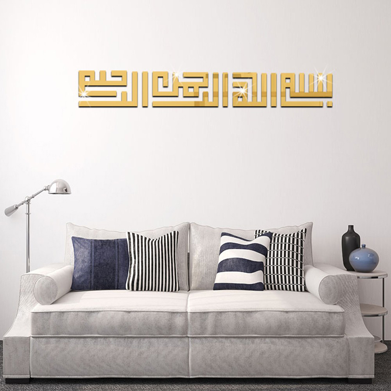 Muslim Islamic Posters 3D Acrylic Mirror Wall Border Wall Art Vinyl Decals  Sticker for House Decoration