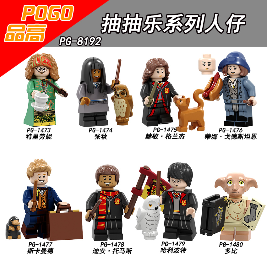 Harry Potter Figure Single Sale Ron Weasley Professor Sprout Argus Filch Narcissa Lucius Malfoy Building Blocks Brick Toys Set(China)