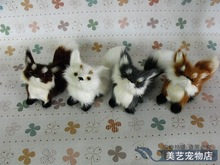 4 pieces a lot simulation fox toys Polyethylene&fur look up fox dolls gift about 15x6x8cm
