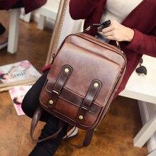 2017 Корейский осень новый кожаная сумка сумка Старинные Студент Рюкзак женский ветер прилив