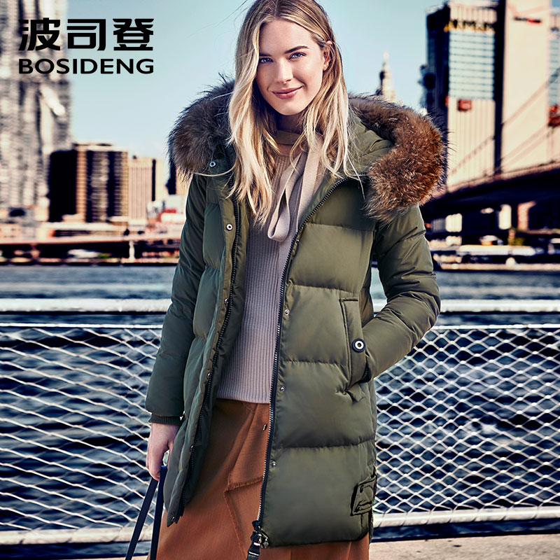 BOSIDENG 2017 new women down coat winter thick down jacket mid-long real fur collar thick parka high quality fashion B1601318