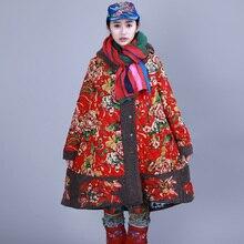 ЛИНЕТТ CHINOISERIE Зима Оригинальный Дизайн Женщин Плюс Размер Свободной Национальной Тенденция Печати Плащ Хлопка-ватник Верхняя Одежда