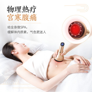 Image 2 - Scraping Instrument Electric Machine Household Cupping Whole Body Lymphatic Detoxification Massager Meridian Brush Dredge