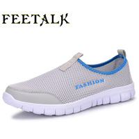 New Men Women Light Mesh Running Shoes Super Cool Athletic Sport Shoes Comfortable Breathable Men S