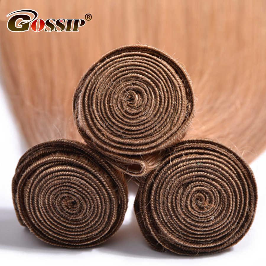 Gossip Brazilian Straight Hair Weave Bundles Honey Blonde Human Hair 3 Bundles 27# Honey Blonde Human Hair Extension Remy Hair