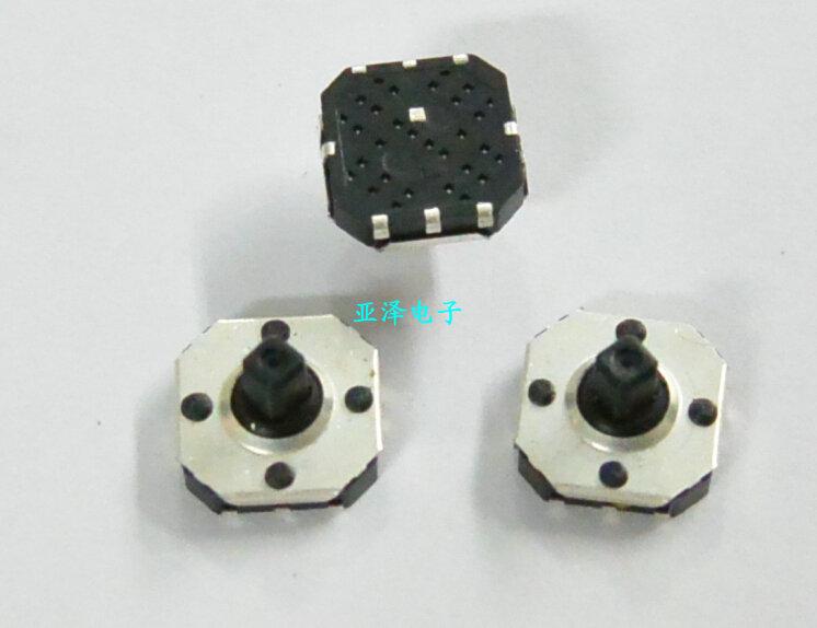 Online Get Cheap Navigation Switch -Aliexpress.com   Alibaba Group