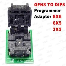 QFN8 a DIP8 programador adaptador WSON8 DFN8 MLF8 a DIP8 socket para 25xxx 6x5 3x2 8x6mm Pitch = 1,27mm