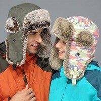 Yeni Stil Açık Malzemeleri Unisex Kış Sıcak Şapka Asker Erkekler Kadınlar Avcılık Yürüyüş Kayak Şapka Rus Kalpağı Kulak Flap Çene Kayışı