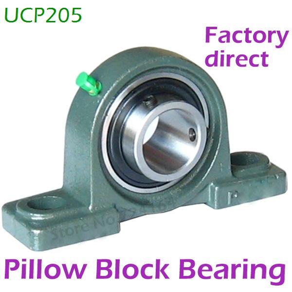 25mm diameter ucp205 pillow block bearing insert bearing and bearing housing vertical block p205