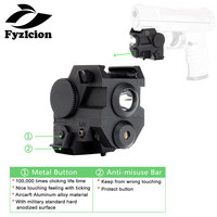 Hunting Glock Pistol Rifle Mini Sub Compact Rail Red Laser Sight with CREE LED Flashlight Integrated Combo for Weaver Picatinny