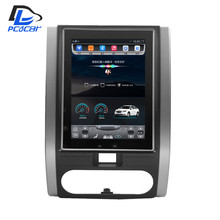 32G ROM Vertical screen android car gps multimedia video radio player in dash for nissan MX6 X-trail T31 car navigaton stereo