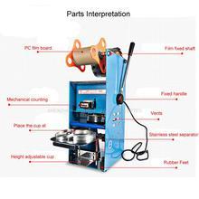 1pcs ET-D9 220V Plastic Cup Sealing Machine ,Milk tea sealing machine,standard cup dia:7.0cm-9.5cm, With counting function