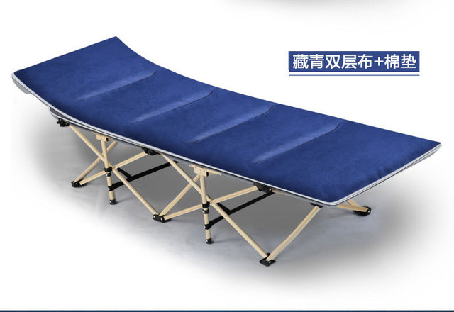 Folding Bed chair office nap single bed Portable Outdoor C&ing Bed Super Light  sc 1 st  AliExpress.com & Folding Bed chair office nap single bed Portable Outdoor Camping Bed ...