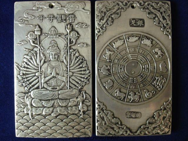 Old Tibet silver guan kwan yin buddha dragon statue Amulet Plate