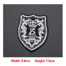 1PC Patches For Clothing Embroidery Badge Crown 5.9×7.5cm Patches For Apparel Bags DIY Accessories