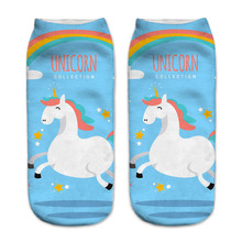 Women's Unicorn Patterned Ankle Socks