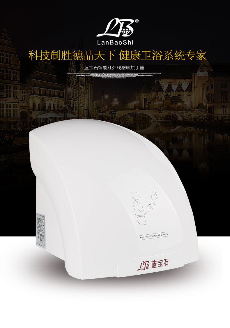 Fully Automatic Induction Hand Dryer Hotel Bathroom Drying Machine High Speed Toilets Fast Efficient High Power Soft Comfortable dryer pet dog professional hair dryer ultra quiet high power stepless regulation of the speed drying machine 2400 w
