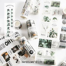 Leisure Time Series Washi Tape Adhesive Tape DIY Scrapbooking Sticker Label Masking Tape Student Stationery Gift new 1x fresh floral washi tape diy decorative scrapbooking masking tape adhesive label sticker tape stationery