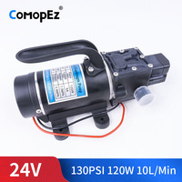 DC 24V 120W 130PSI 10L / Min Agricultural Electric Water Pump Black Micro High Pressure Diaphragm Water Sprayer Car Wash