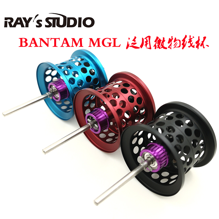 DIY BANTAM MGL CUSTOM FISHING REEL SPOOL LIGHT WEIGHT MICROCAST SPOOL