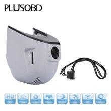 HD 1080P WIFI car DVR support APP Control Camcorder Dash Camera for A1 A3 A4 A5 A6 A7 Q3 Q5 S5 S7 S8 (Year 2013-15) (Gray)