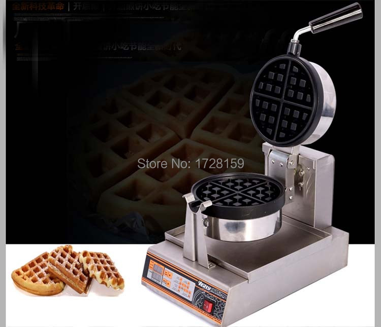 Free shipping commercial  220V electric automatic  rotary waffle making machine with digital panel rotary round waffle baker waffle machine mfx 01 with mechanical control panel