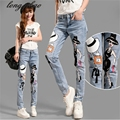 Spring and Autumn new small feet printed denim low-cut women loose pants TB107