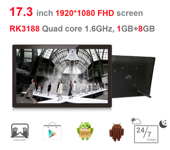 17.3 inch Android touch all in one pc / smart kiosk / digital signage display (Quad core, Kitkat, wifi,RJ45,USB,USB OTG, Serial)