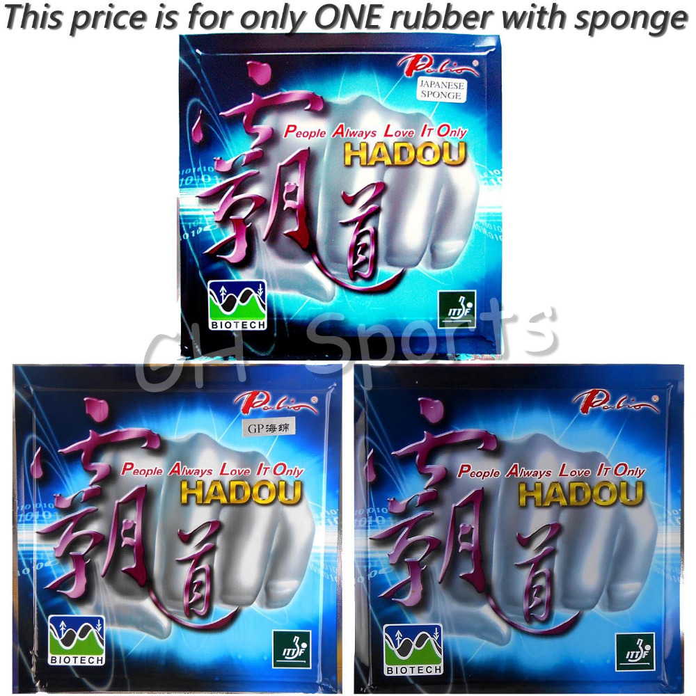 Palio HADOU BIOTECH Pips In Table Tennis Rubber With Sponge For Tablet Tennis Racket